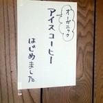 奥芝商店 - 店内5