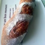 小さなパン家 ひとつぶの麦 - 料理写真:バゲット