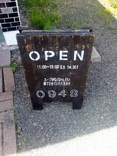 奥芝商店 - 外観5