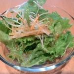 サルベージ - 生野菜サラダ