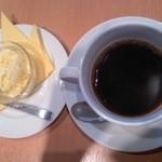 サルベージ - オレンジジェラードとコーヒー