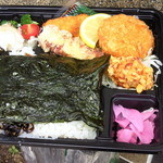 瑞広庵 - のりミックス弁当、540円