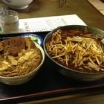 味の三平 - ¥880のセット  激辛味噌ラーメンとカツ丼