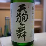 桜あん - 日本酒 天狗舞