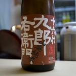 桜あん - 日本酒 十六代九朗右衛門