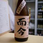 桜あん - 日本酒 而今