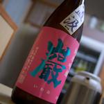 桜あん - 日本酒 巌