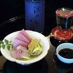 江戸紫 - お造り