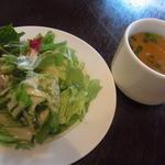 20026795 - サラダとコンソメスープ