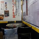 セマウル食堂 - 綺麗な店内