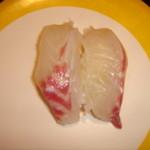 長次郎   - 7月記念日「鯛」