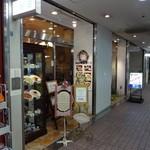 喫茶野田 - メイン六甲1階