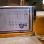 20027877 - 「生ビール」・'よるそばコース'