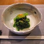 20027880 - 「小松菜お浸し」