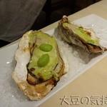 ガンボ&オイスターバー - 本日の焼き牡蠣2ピース