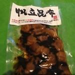 関根の昆布 - 料理写真: