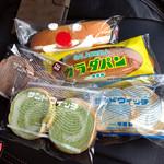 つるやパン - この日買ったパンたち