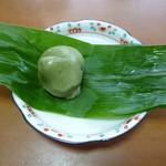 20035001 - 笹巻あんぷ