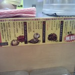 博多風龍 - 食べ方指南