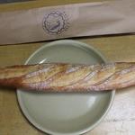 パン ド イル - 島のバケット