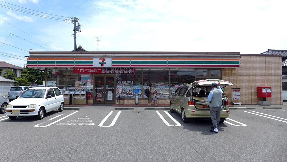 セブンイレブン 名古屋東起町4丁目店