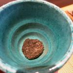 みや - 里芋饅頭 自家製アンチョビ、狭山ほうじ茶