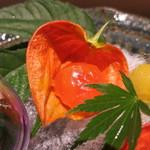 みや - 温泉卵の黄味 西京味噌漬け