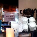 星蔵 - (右)スープ・水セルフコーナー