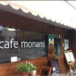 カフェ モナミ -