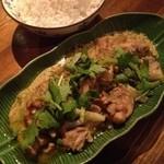 びるまの竪琴 - チキンと野菜のグリーンカレー