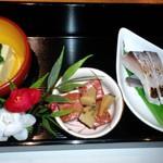 20045961 - 前菜3種
