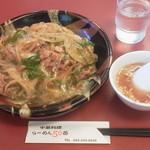 50番 - 肉うま煮丼¥730