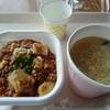 デリカ - 料理写真:陳麻婆豆腐飯小丼と玉子と若布入り中華スープ(650円)