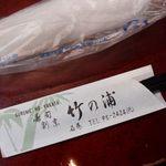 竹の浦 飛翔閣 - おしぼりで汗を拭いてしばらく待ちましょう