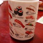 竹の浦 飛翔閣 - 寿司の絵が描かれています