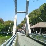 道の駅あさご 食事処 ささゆり - 吊り橋