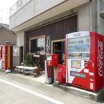野村商店 - 外観写真: