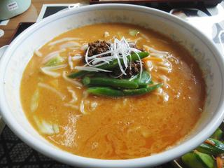 天山 - 担々麺