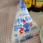 吉田パン -