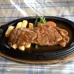 ポワル - 料理写真:牛ロースステーキランチ