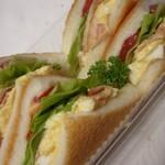トロンちゃんのパン屋さん - ベーコンエッグサンド