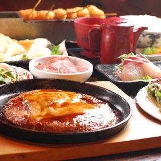 ◆◇お料理8品【飲み放題付】コース3000円