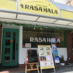 スリランカ料理 ラサハラ - 大阪スリランカ料理を背負って立つのかも・・・