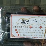 20059834 - 20130715 梅海苔&塩(オリーブ油)