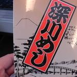 20059892 - 深川めし850円