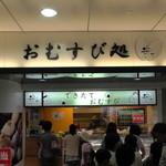 20059907 - 店舗正面