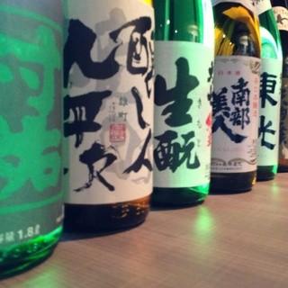 厳選日本酒‼