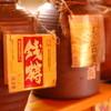 Nonkiyatei - 料理写真:◆古酒(クース)とは、泡盛を3年以上熟成させたもの。熟成すればするほど芳醇で円やかに。