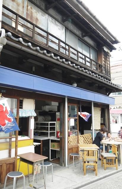 八百半商店 - これ見て下さい!THE昭和です!