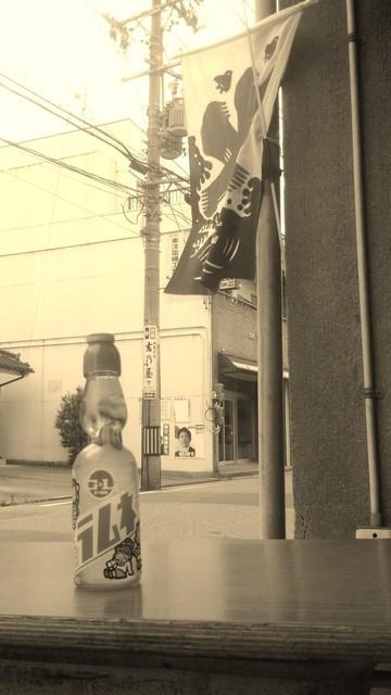 八百半商店 - ラムネ・・・昭和ぽいでしょう?